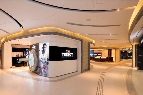 T Galleria Beauty By DFS