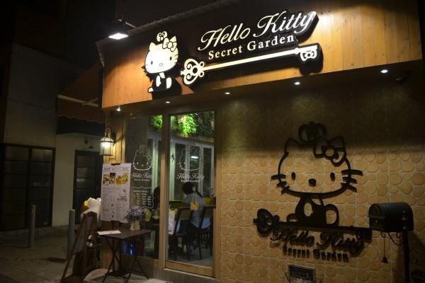 Hello Kitty Secret Garden (Western Coffee Tea shop)