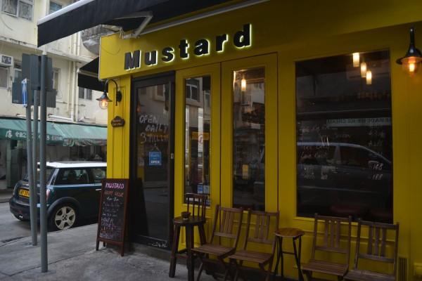 Mustard Café & Bar (Western International)